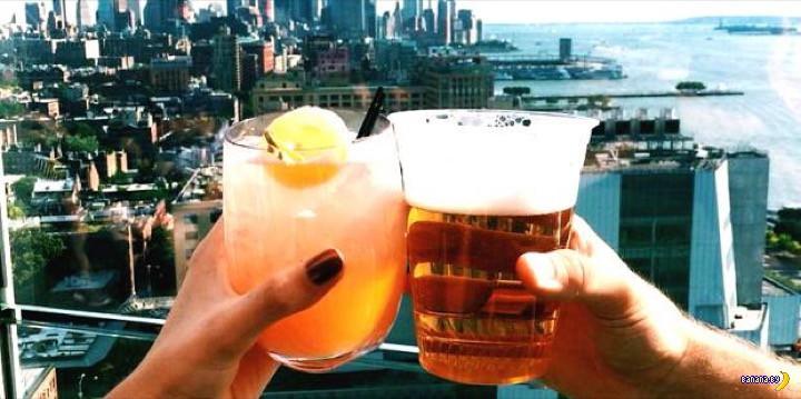 Совместное пьянство укрепляет пары