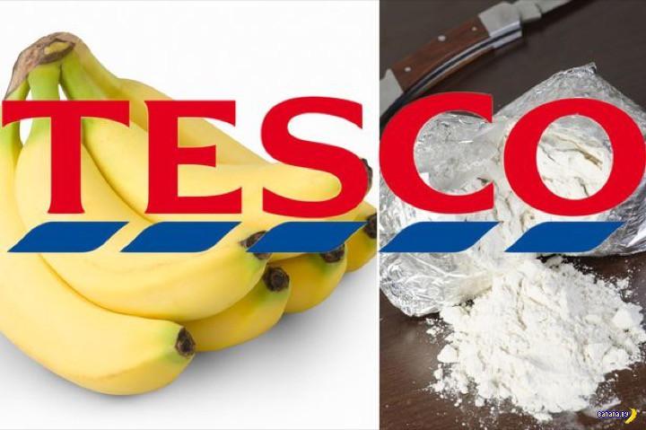 Снова кокаин в бананах