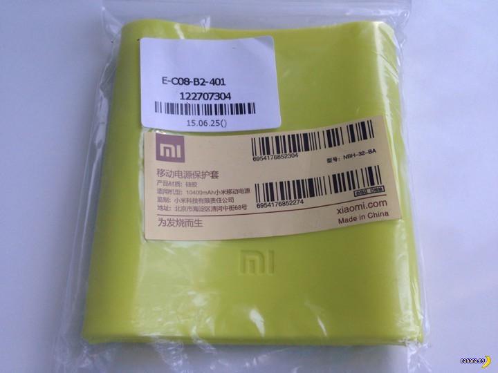 Очень хороший Xiaomi Mi Power Bank 10400