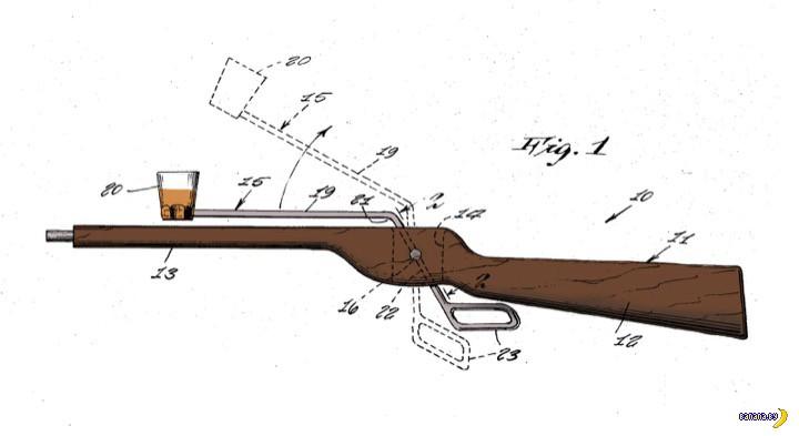 Это ружье для питья виски, а что изобрел ты?
