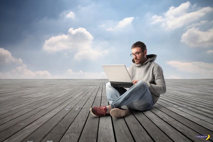 Интернет как место работы