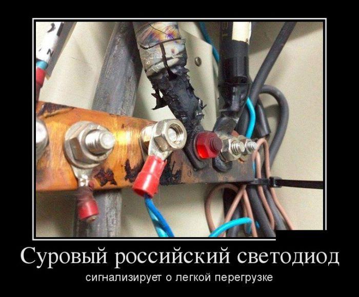 Демотиваторы - 495
