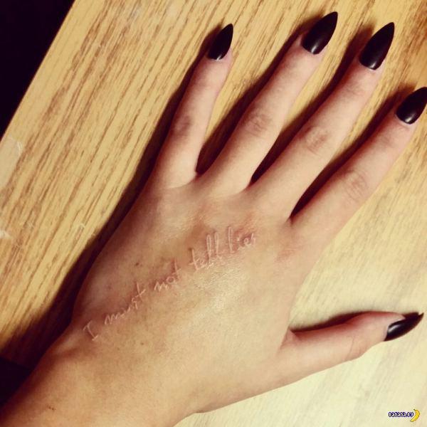 Татуировки на зависть - 45 - Гаррипоттерщина!