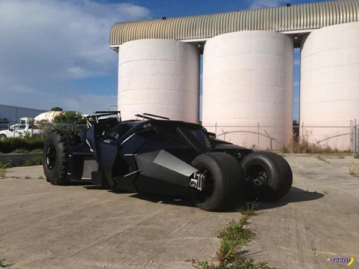 Бэтмен продаёт свою тачку
