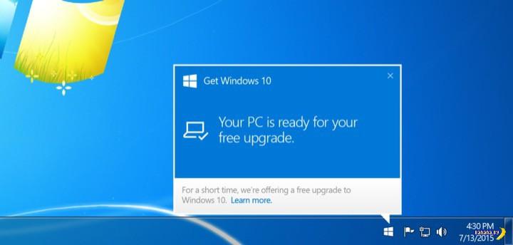 Windows 10 стоит уже на 14 миллионах компьютеров
