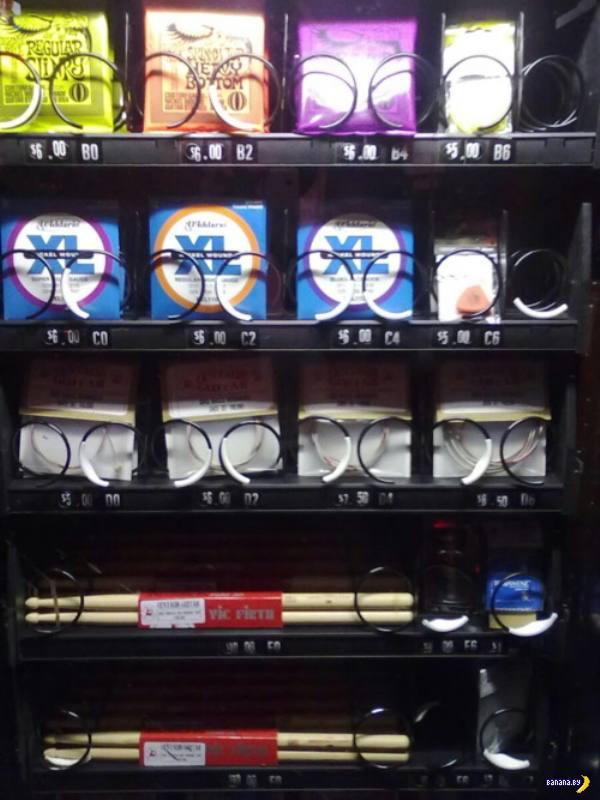 Всякие странные автоматы по продаже чего-то