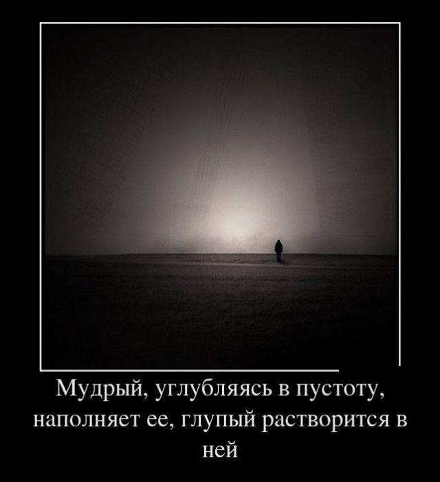 Демотиваторы - 497