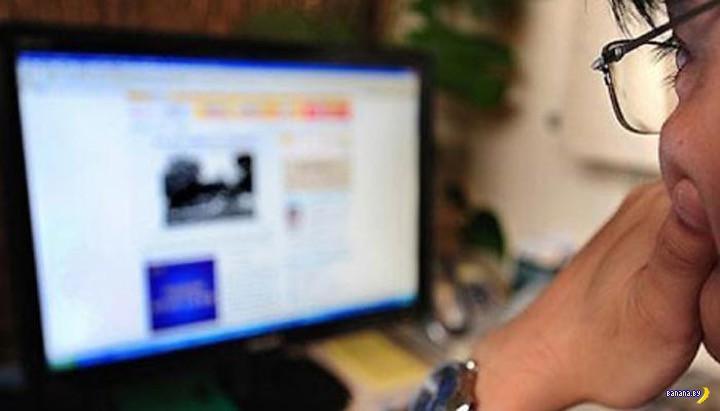 В Индии закрыли доступ к интернет-порно