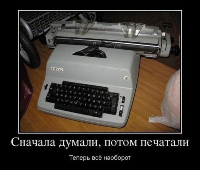 Демотиваторы - 500