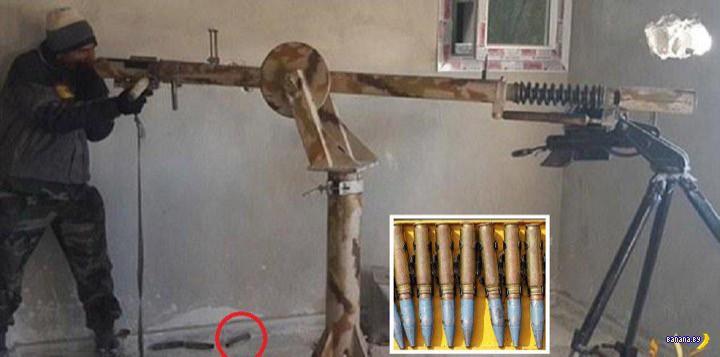 Сирийская пукалка