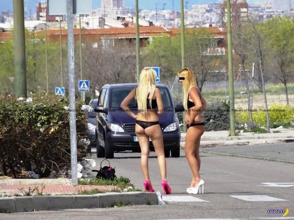 Модные тенденции: что носят проститутки в Испании?