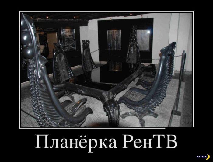 Демотиваторы - 502
