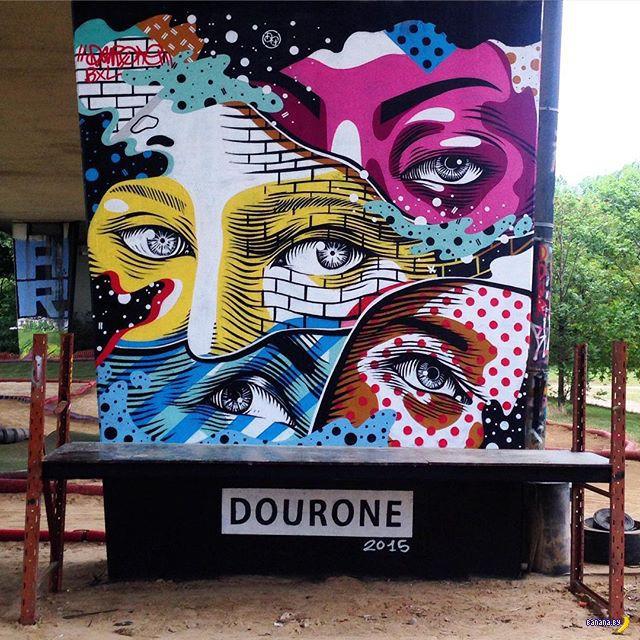 Рисует Dourone