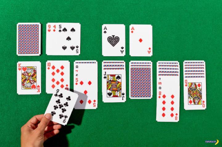 Пиксельные игральные карты