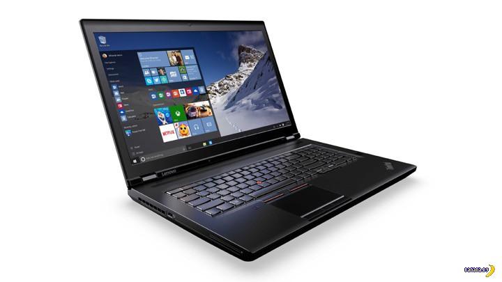 Мощный ноутбук от Lenovo