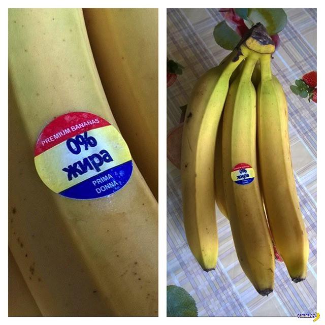 Бананы и маркетинг