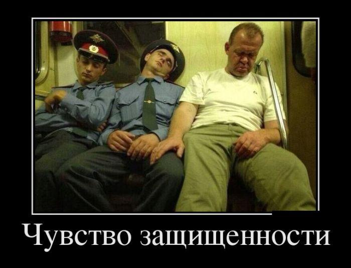 Демотиваторы - 504