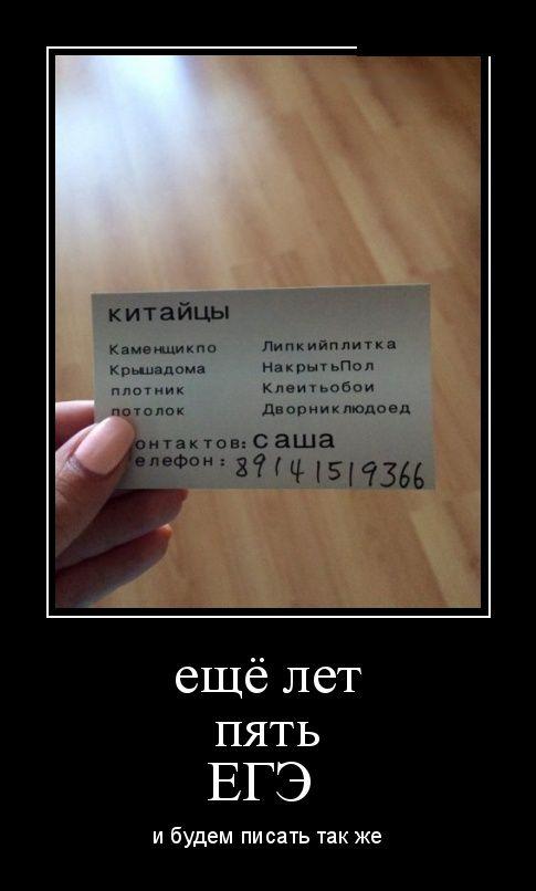 Демотиваторы - 505