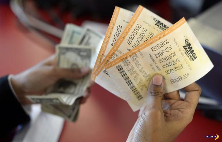 Рекордный выигрыш в лотерею получен в США