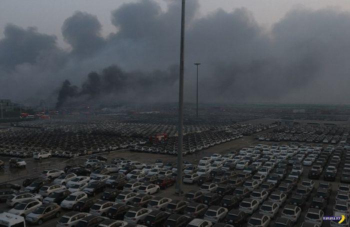 Тяньцзинь - выгоревший ад