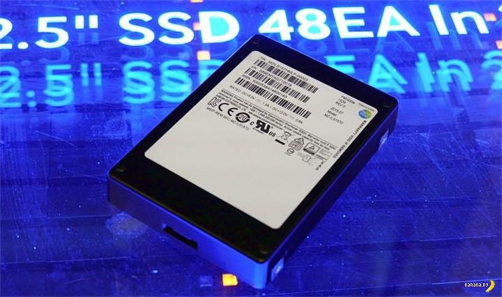 Samsung запихнул 16 Тб на диск SSD