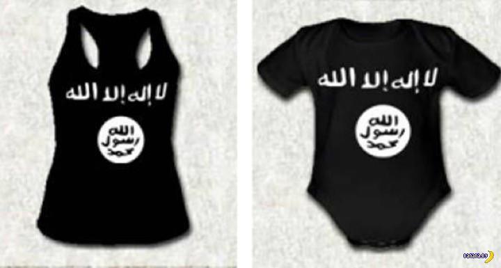 Детские шмотки с символикой ИГИЛ