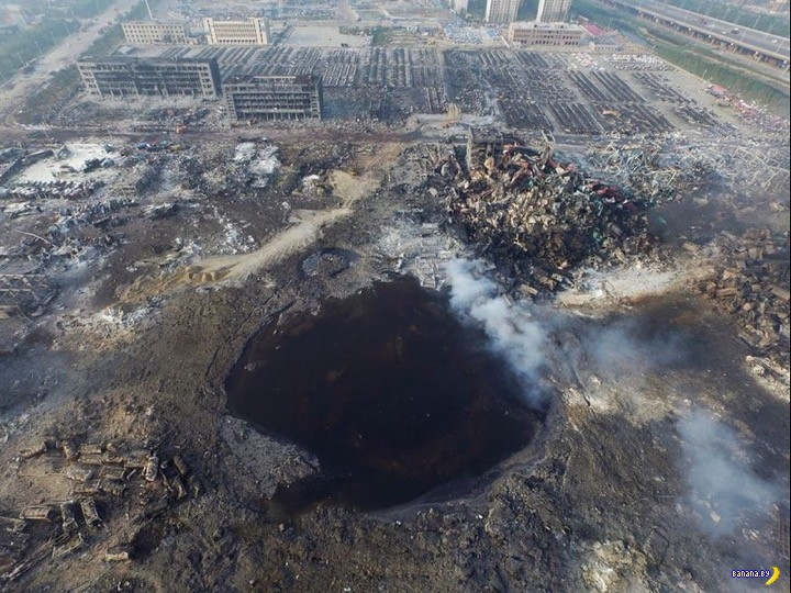 Большая Тяньцзинская Дыра