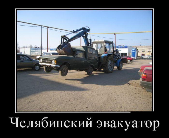 Демотиваторы - 506