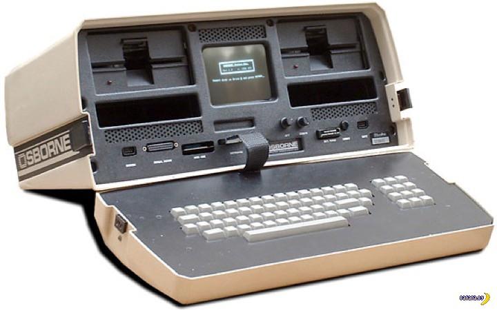 Как бы ноутбук для настоящего хипстера
