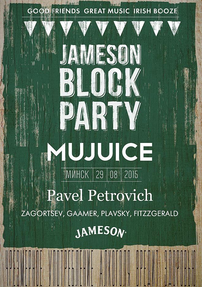 Масштабные проводы лета в Минске: городская вечеринка Jameson Block Party