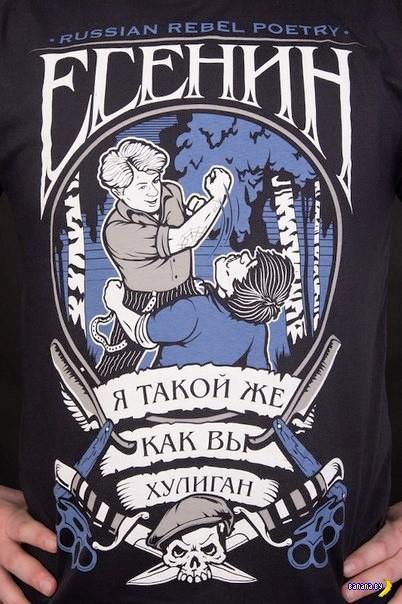 Дизайн футболок может быть крутым