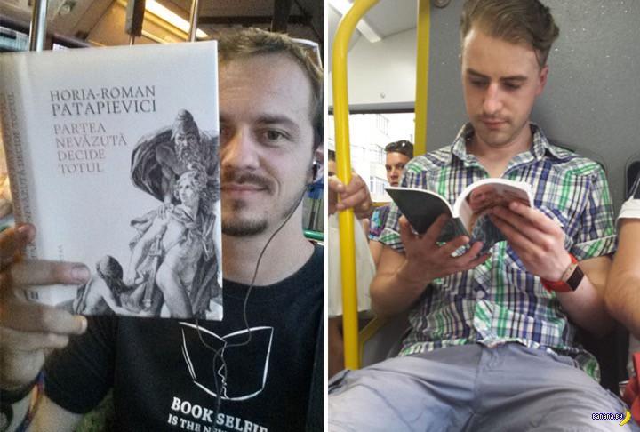 Книга вместо талона на проезд