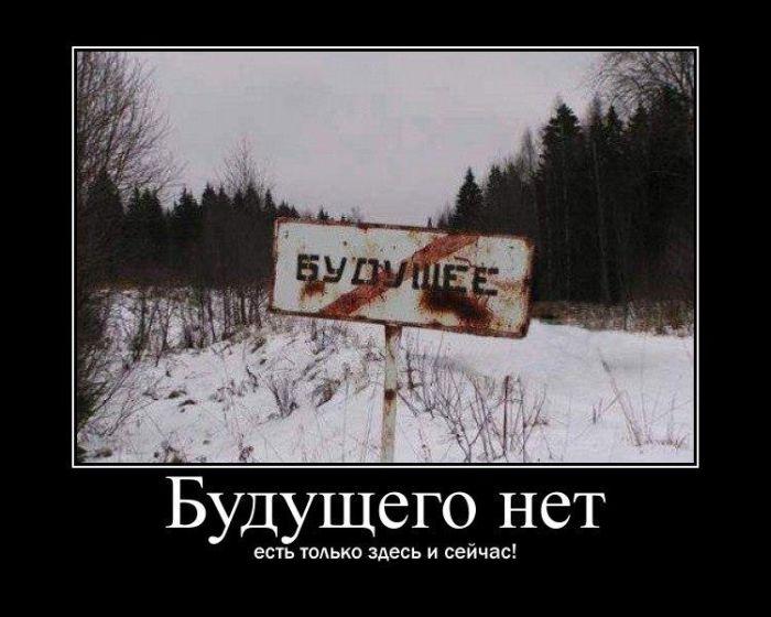 Демотиваторы - 508