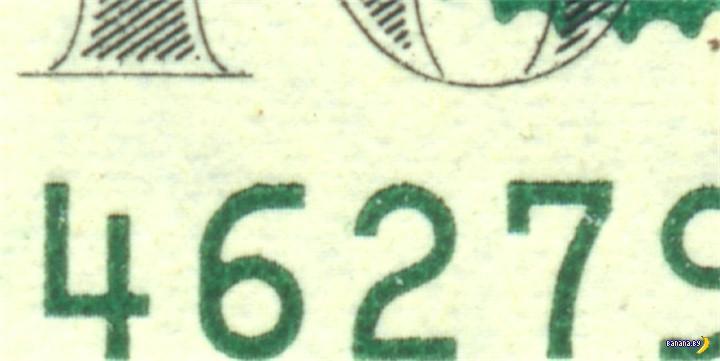 16 423