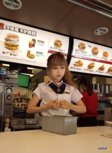 Няшность в Макдональдсе