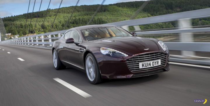 Aston Martin выпустит электромобиль