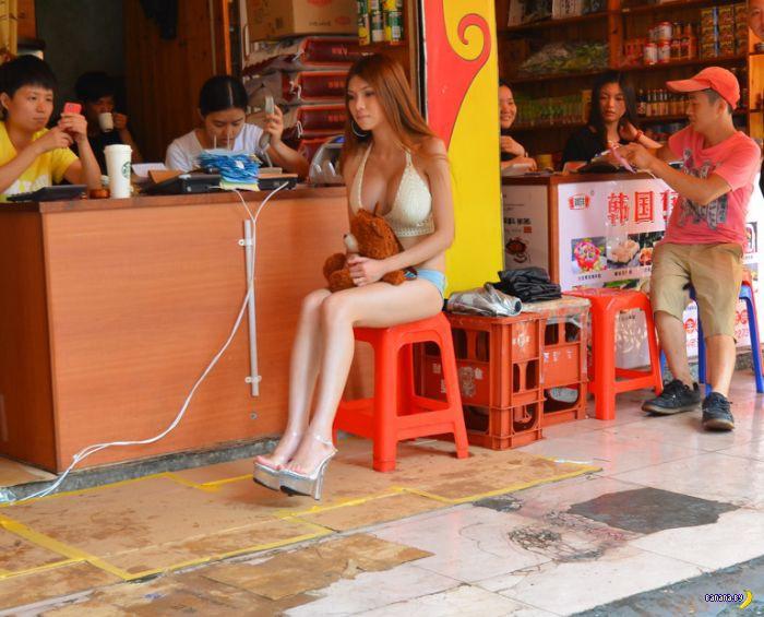 Китайские шортики