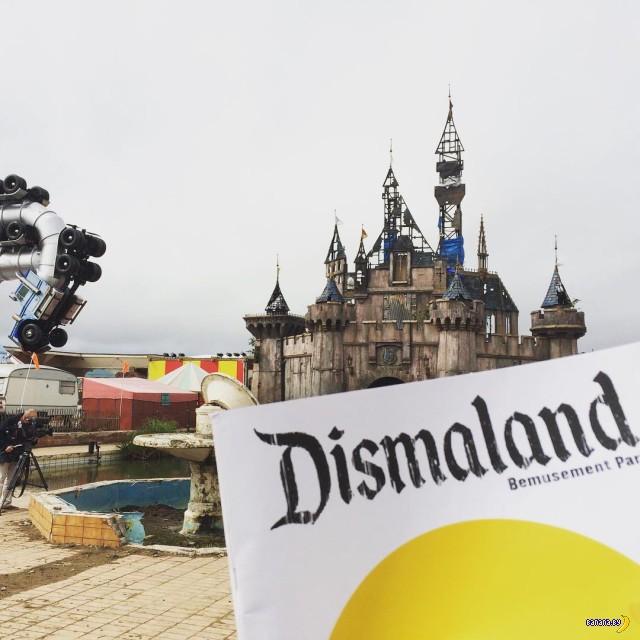 Добро пожаловать в Dismaland