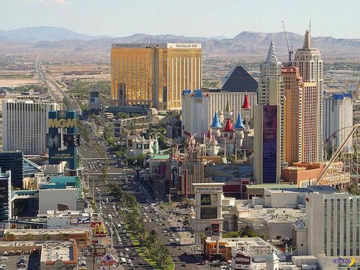Худшее казино Лас Вегаса