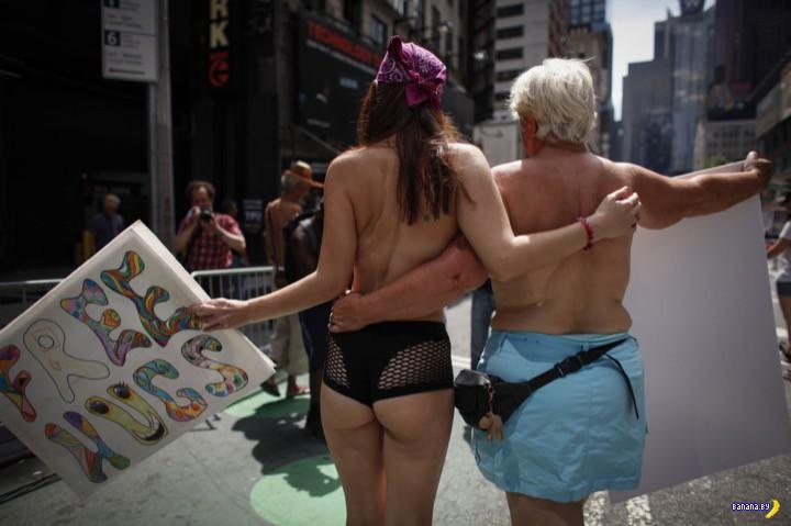 В Нью-Йорке прошел топлес-парад