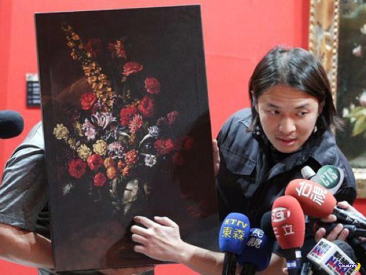 Пацан споткнулся и порвал картину за $1,500,000