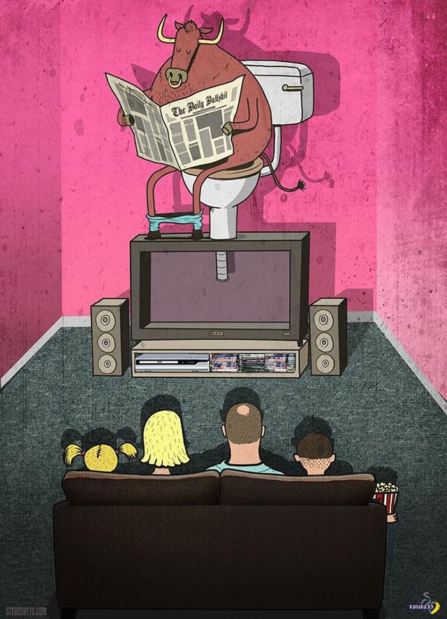 Современный мир на иллюстрациях Стива Каттса