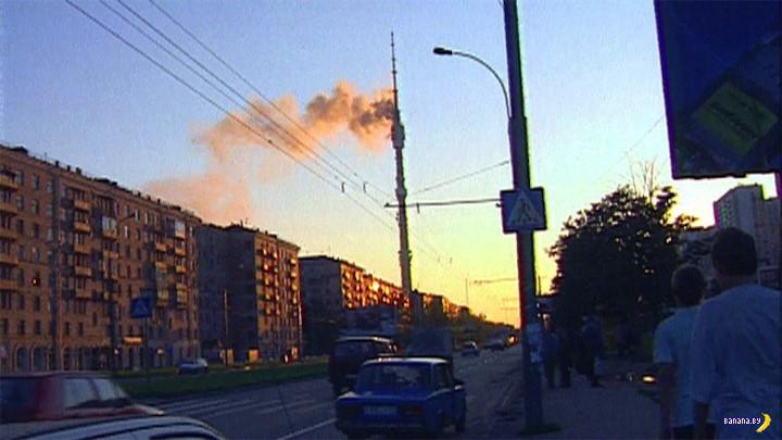 Пожару на Останкинской телебашне 15 лет