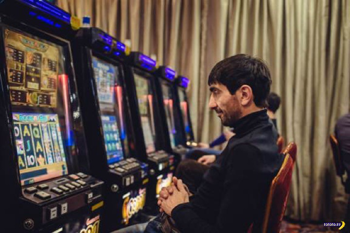 Реальные казино против онлайн - 5