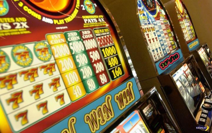 Реальные казино против онлайн - 6