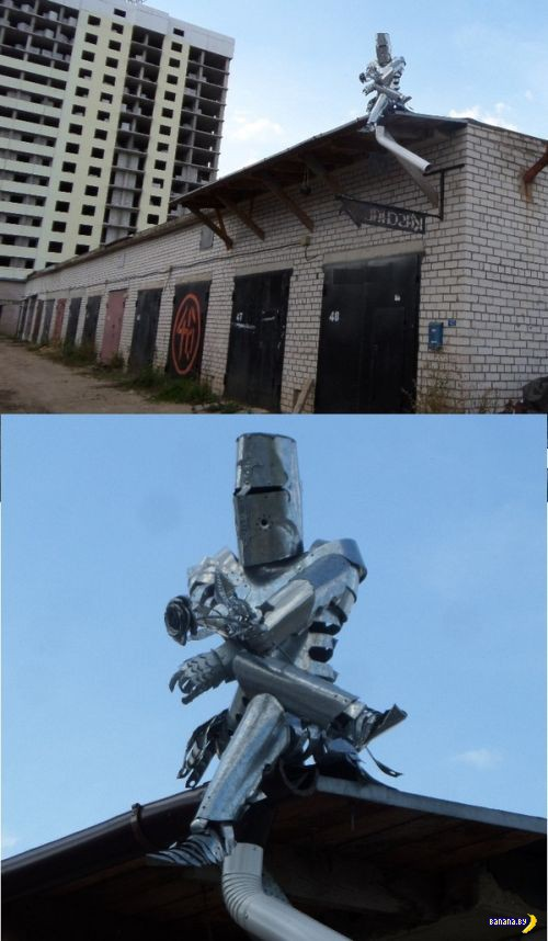 ���������� �������� - 1395