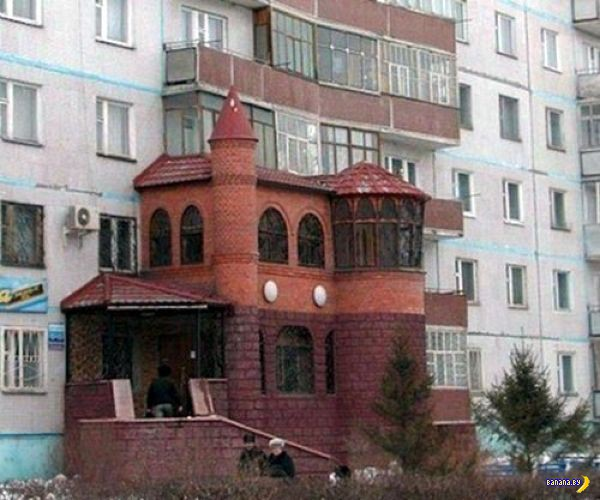 Балконы умеют удивлять