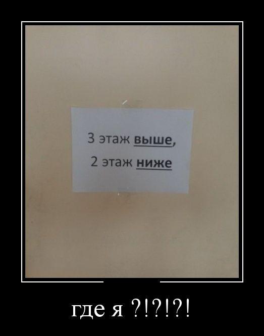 Демотиваторы - 515