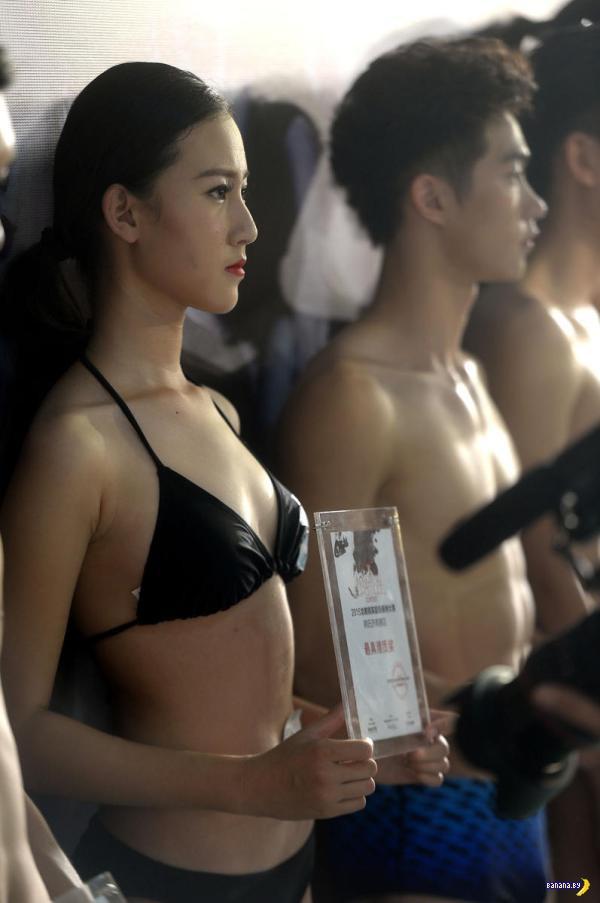 Акселератка-китаянка