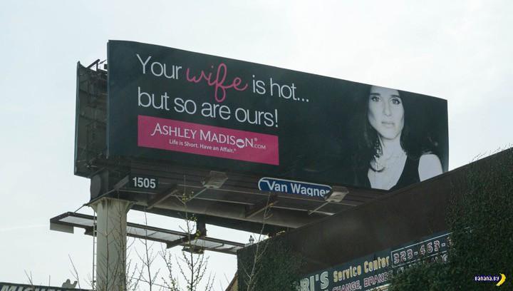 Новый аспект истории со взломом сайта AshleyMadison